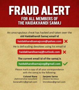 fraud_alert