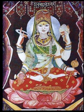 Haidakhandeshwari Ma